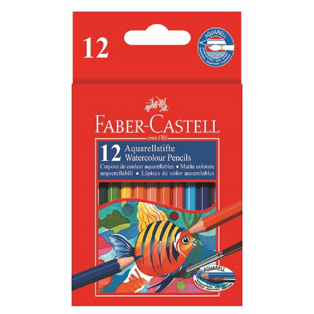 色鉛筆 Faber-Castell輝柏 114461 12色短桿水性鉛筆 【文具e指通】量販.團購