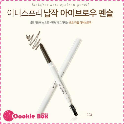 韓國 innisfree 自然 眉型 雙頭 旋轉 眉筆 眉刷 多色 咖啡 黑 棕 彩妝.3