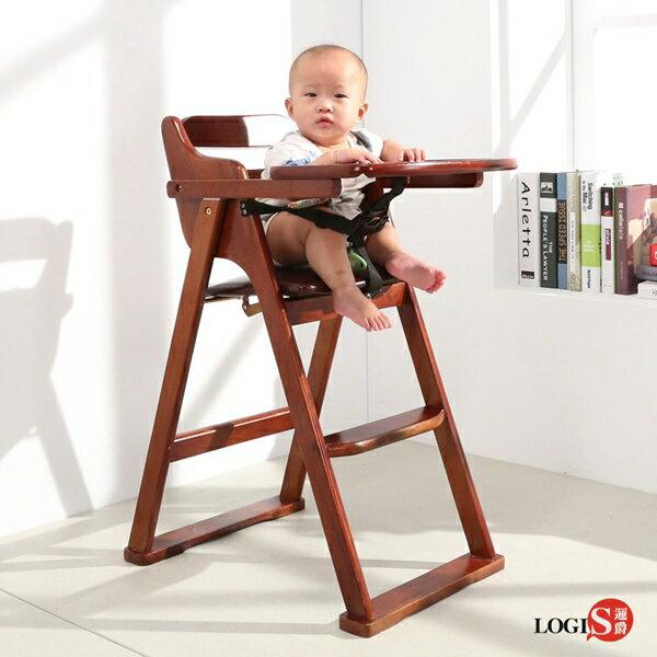 邏爵LOGIS-BABY實木餐椅折合餐椅用餐椅寶寶椅無需組裝ASW3