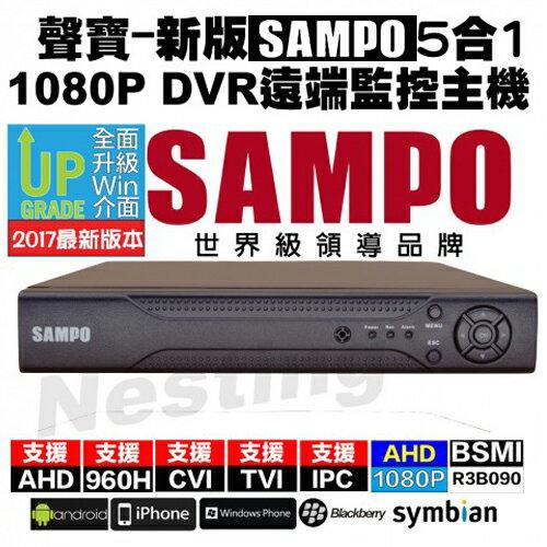 【SAMPO聲寶】Win介面4路4聲監視器1080P遠端網路DVR監控系統主機VK-XS0489HT