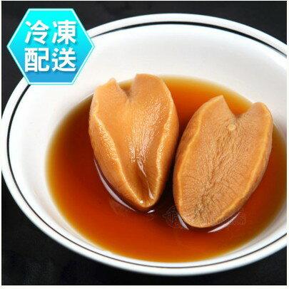 千御國際 墨西哥拳頭鮑魚300g 冷凍配送 [TW730111] 蔗雞王