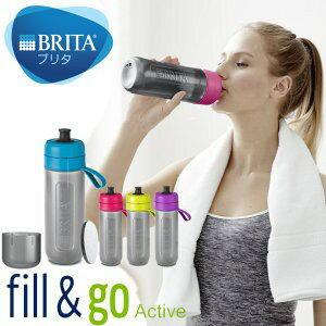 日本進口 日本原裝 德國 BRITA Fill&Go 運動濾水瓶 水壺 戶外 登山 運動 健身 (內含1入濾片)