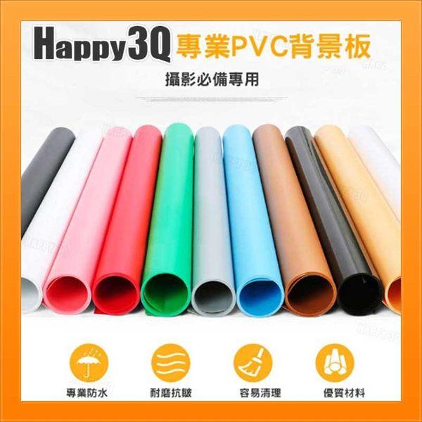 摄影背景版磨砂PVC板亮面背景拍照背景板-多色120X200CM【AAA2117】