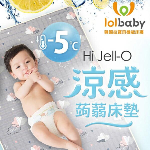 *babygo*HiJell-O涼感蒟蒻床墊(80公分x120公分)
