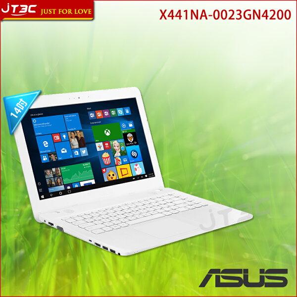 JT3C:【最高折$350】ASUSVivoBookMaxX441NA-0023GN4200天使白(N42004G500GW10)筆記型電腦