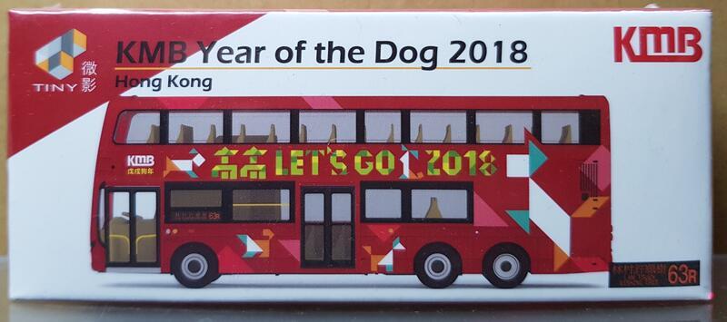 ☆勳寶玩具舖【現貨】TINY 微影 KMB 2018 狗年生肖巴士 YEAR OF THE DOG