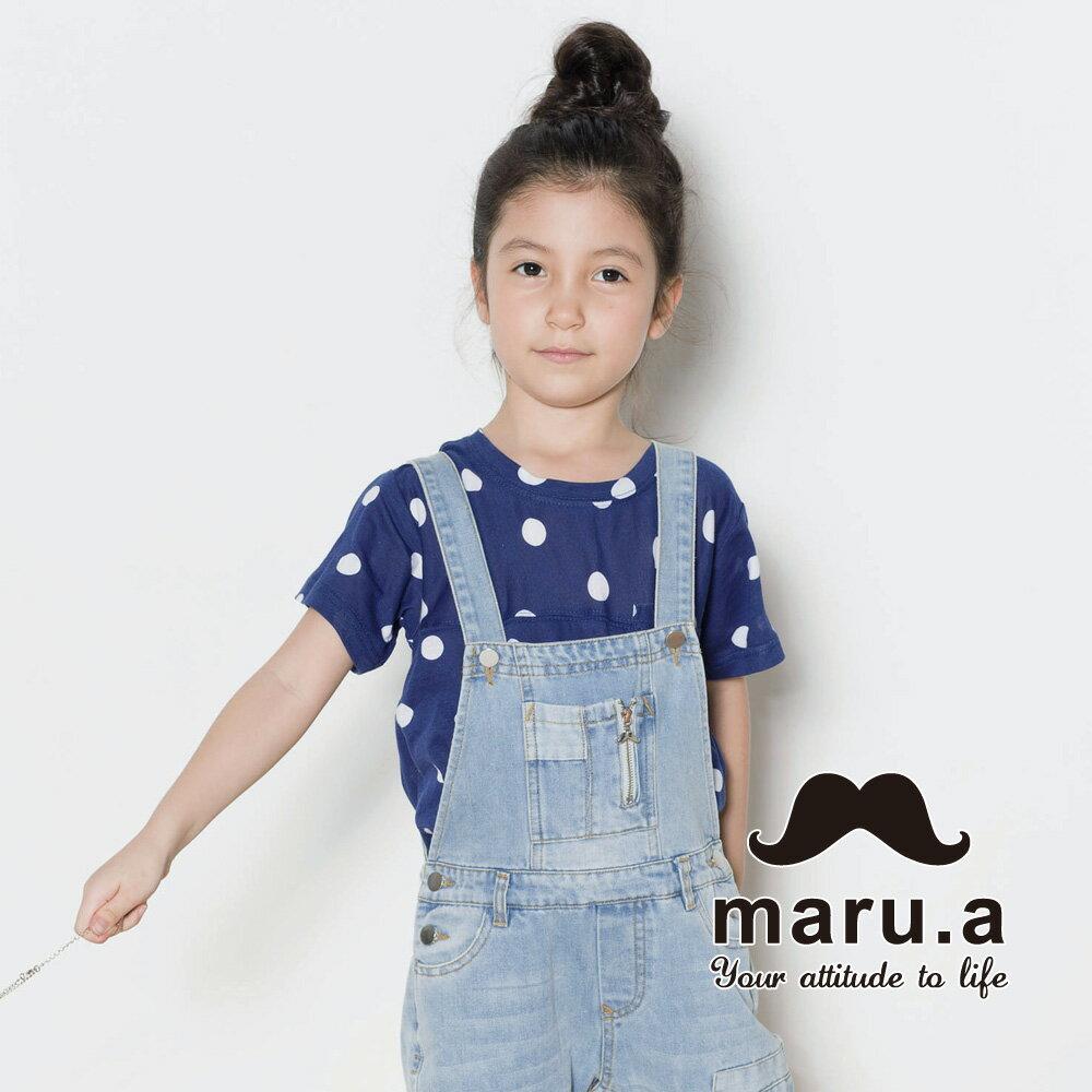 【mini maru.a】童裝親子裝滿版圓點小口袋T-shirt(2色)7351218 2