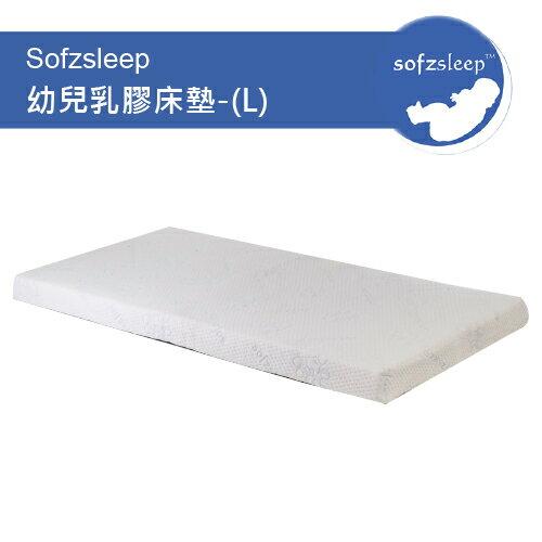 新加坡【Sofzsleep】幼兒乳膠床墊-(L) (70*140*7.5cm)