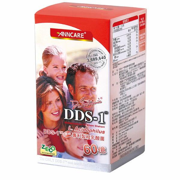 台灣康? DDS-1原味專利製程乳酸菌60億(28g)x1