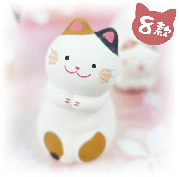 貓日和系列『京都木村櫻士堂 』