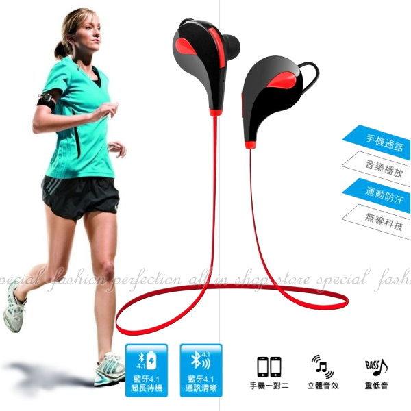 藍牙立體耳機麥克風 BTE-3639 藍芽耳機 頸掛耳機【HA303】◎123便利屋◎