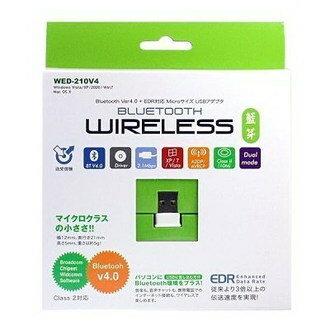 可傑 高速藍芽傳輸器 V4.0 高傳輸達3M WED-210V4 全新 含稅 可搭配藍芽耳機使用