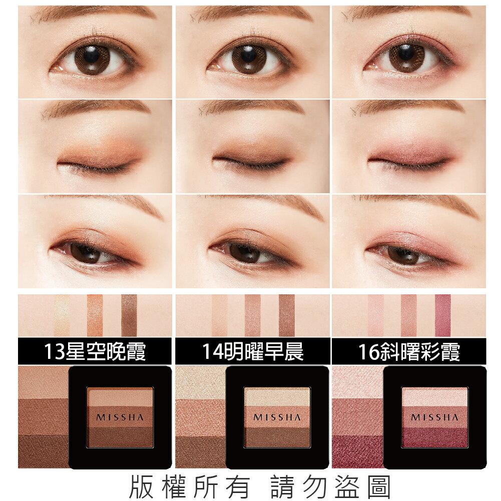 韓國MISSHA 三色眼影2g 漸層眼影 多色眼影 3