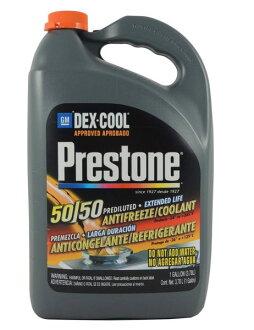 【PRESTONE】 極限競技 DEX-COOL AF-850 50%水箱精
