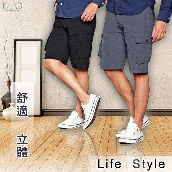 美式輕薄多口袋工作短褲 休閒 短褲 男性