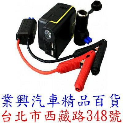 ZSK 掌上型多功能救車行動電源 (F1-9000)