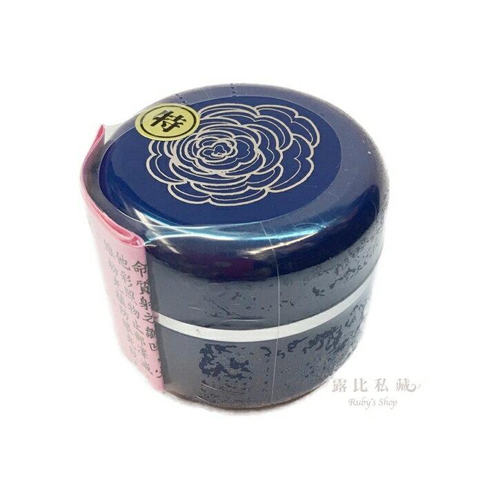 日本原裝進口蜂膠透氣除紋美白霜