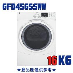 【GE奇異】16KG瓦斯型滾筒乾衣機GFD45GSSWW【三井3C】