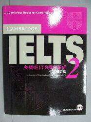 【書寶二手書T1/語言學習_YJN】劍橋IELTS模考聖經 2_附2CD_University of Cambridge ESOL Examinations