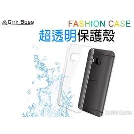 City Boss 時尚 防塵塞 一體成形 5.5吋 Apple IPhone 6/6S PLUS 手機殼 I6+ IP6S+ 手機保護套/保護套/保護殼/背蓋/TIS購物館