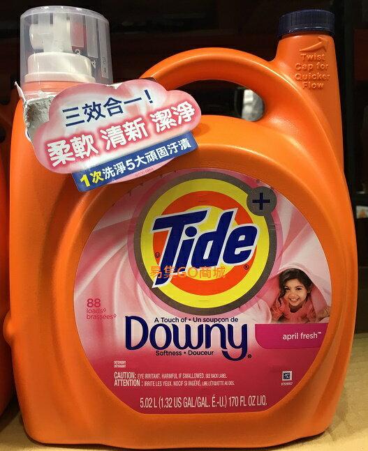 易集GO商城- 代購~TIDE 汰漬 超濃縮衣物柔軟配方洗衣精(每罐5.02L/88蓋次)-867408