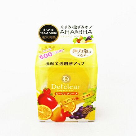 【敵富朗超巿】明色Detclear煥膚角質潔面皂