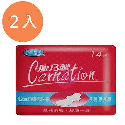 康乃馨 0.2cm超薄蝶型衛生棉 夜用特長型 28cm (14片x2包)/組