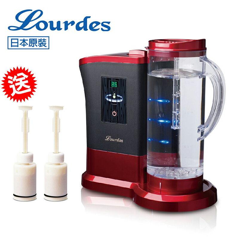 【淨水生活】日本Lourdes 羅德氫騎兵負氫水(高濃度水素水生成器) 加贈濾心2支 日本原裝進口 - 紅酒紅