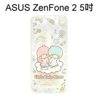 小熊維尼周邊商品推薦雙子星透明軟殼 [TS1] ASUS ZenFone 2 ZE500CL Z00D (5吋)【三麗鷗正版授權】