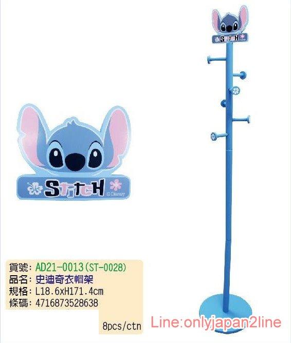 【真愛日本】17031600003 衣帽架-史迪奇 迪士尼 星際寶貝 掛衣架 玄關架 包包架 衣架桿