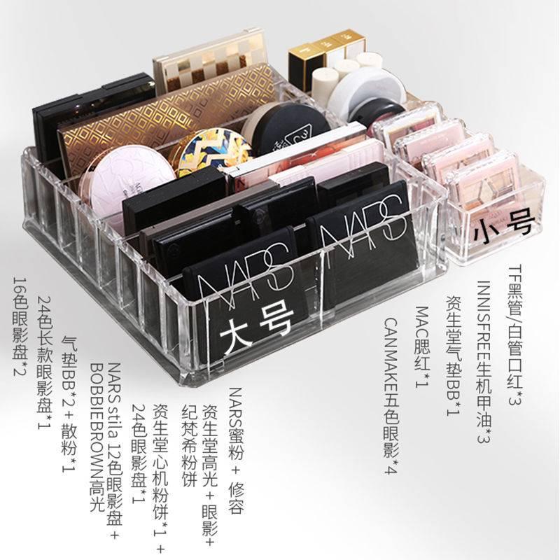 粉餅眼影收納盒 放口紅的化妝品收納盒 女氣墊眼影盤腮紅架 抽屜分隔