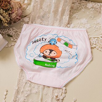 SHIANEY席艾妮 ~ 編號.710 可愛浣熊 女童褲 三枚組 ^( 製^)