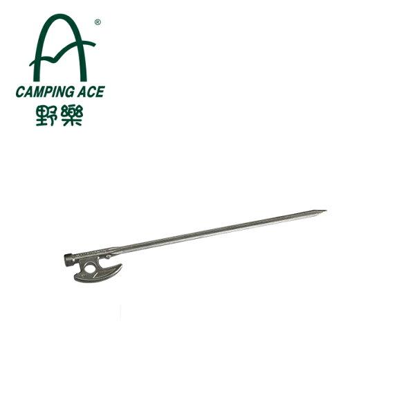 不銹鋼圓月彎刀大營釘*20公分營帳配件露營必備ARC-112A-20野樂CampingAce
