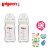 【特惠組】日本【Pigeon 貝親】寬口母乳實感玻璃奶瓶160ml/白-2入+安撫奶嘴(汽車) - 限時優惠好康折扣
