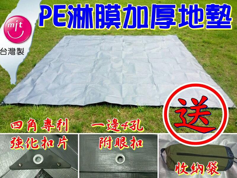 【珍愛頌】A3030 加厚PE淋模防水地墊 6種尺寸可選 天幕 地布 帆布 防水墊 野餐墊 遊戲墊 隧道式帳篷