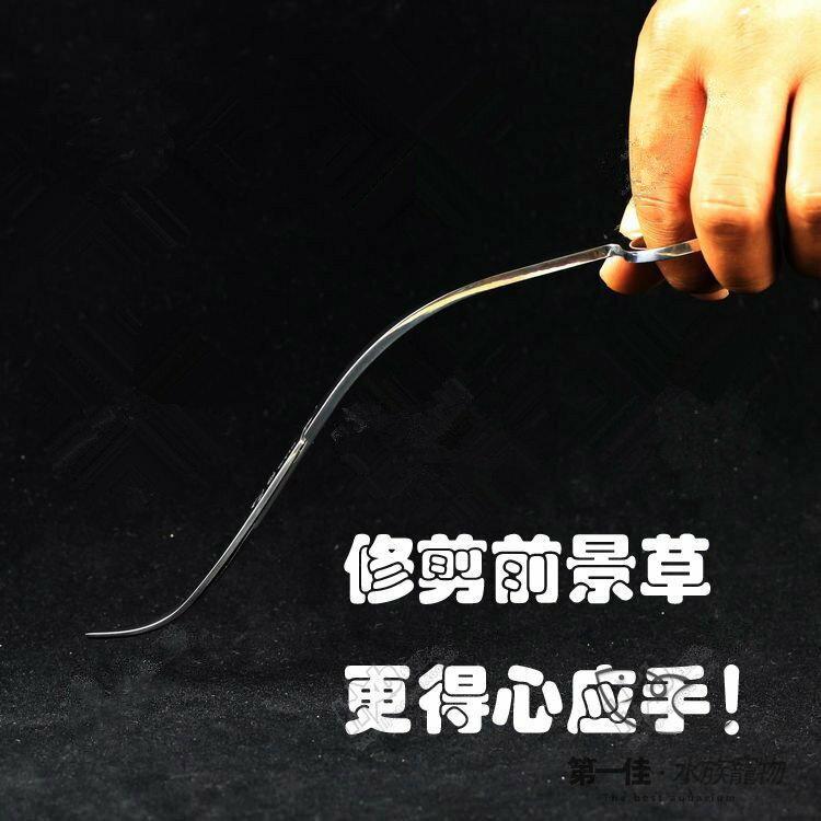 第一佳 水族寵物  中國萬引WYIN 不鏽鋼波浪剪 WYI~003 240mm 水草剪