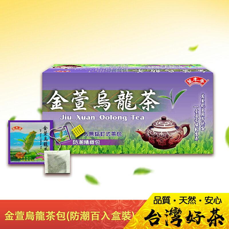 《萬年春》防潮金萱烏龍茶茶包2g*100入 / 盒 0