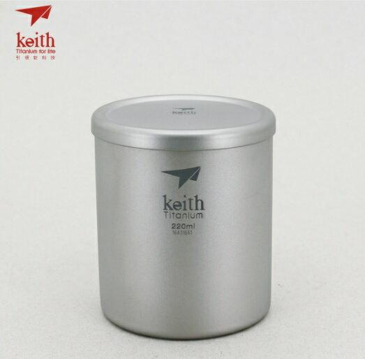 《台南悠活運動家》KEITH 100%純鈦 220ml 雙層保溫鈦杯 Ti3301