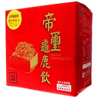 順天堂帝璽龜鹿飲禮盒(50mlx30入) 原價$8000