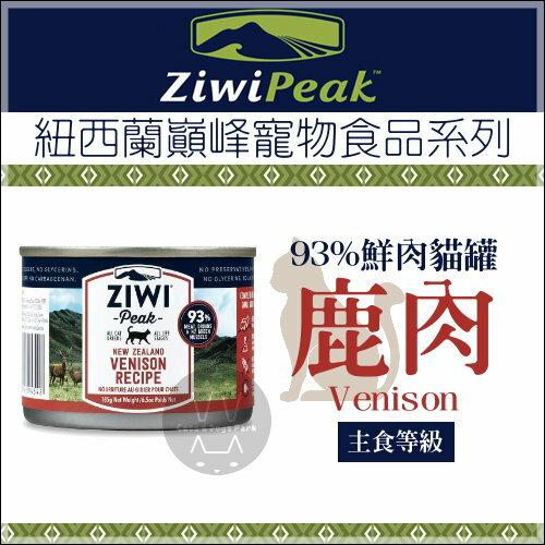 ZiwiPeak巔峰〔93%鮮肉貓主食罐,鹿肉,185g〕(單罐)