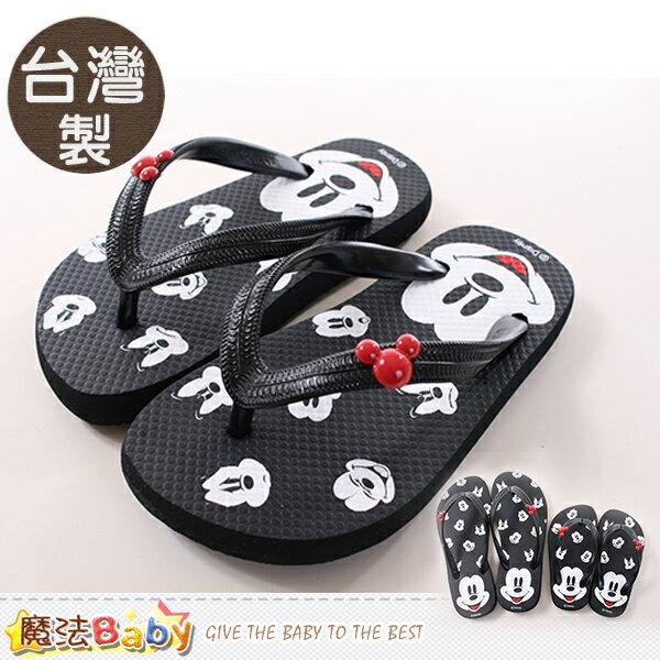 兒童拖鞋 台灣製米奇正版親子鞋兒童款 魔法Baby~sh9652