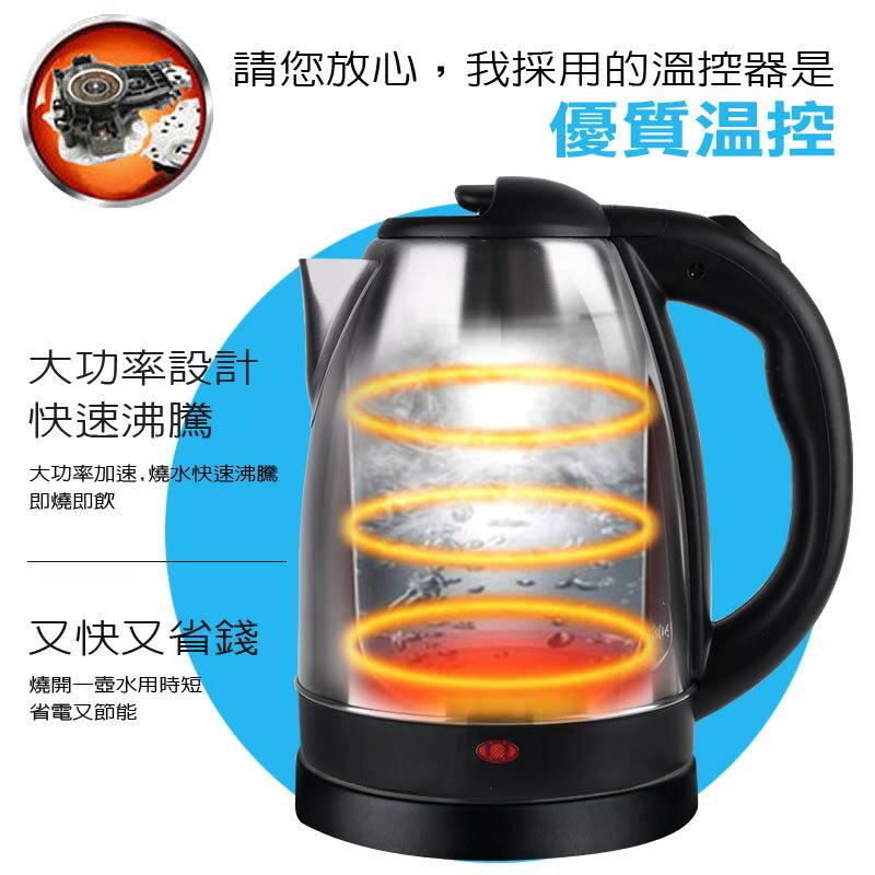 【HITEK】2L 304不鏽鋼快速電茶壺 (WK-2020)