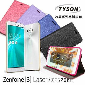 【愛瘋潮】 99免運 現貨 可站立 可插卡   TYSON ASUS ZenFone 3 (ZE520KL) 5.2吋 冰晶系列隱藏式磁扣側掀皮套 手機殼