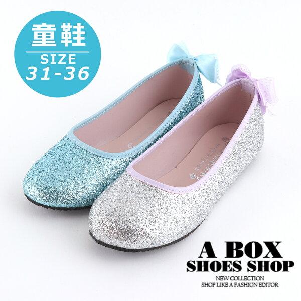 【AN9980】(童鞋31-36)1CM休閒鞋夢幻亮片閃閃後跟蝴蝶結平底圓頭休閒鞋娃娃鞋MIT台灣製2色