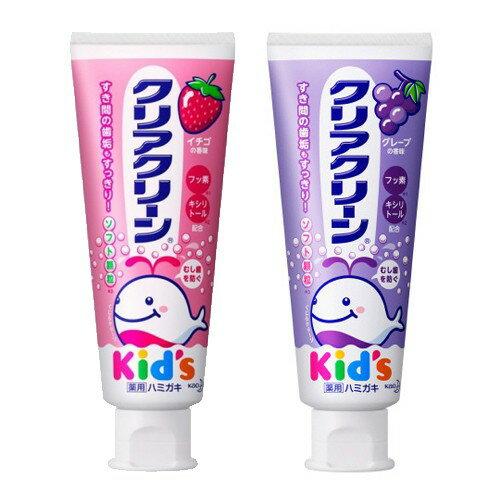 日本花王水果口味兒童牙膏(草莓/葡萄)【甜蜜家族】