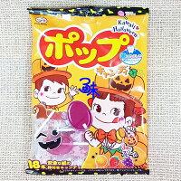 萬聖節糖果推薦到(日本) Fujiya 不二家POP水果棒棒糖(萬聖節版) 1包 104.4 公克 (18支) 特價 80 元【 4902555125800 】(萬聖節糖果 萬聖節水果棒棒糖)▶全館滿499免運就在樂天三味食品推薦萬聖節糖果
