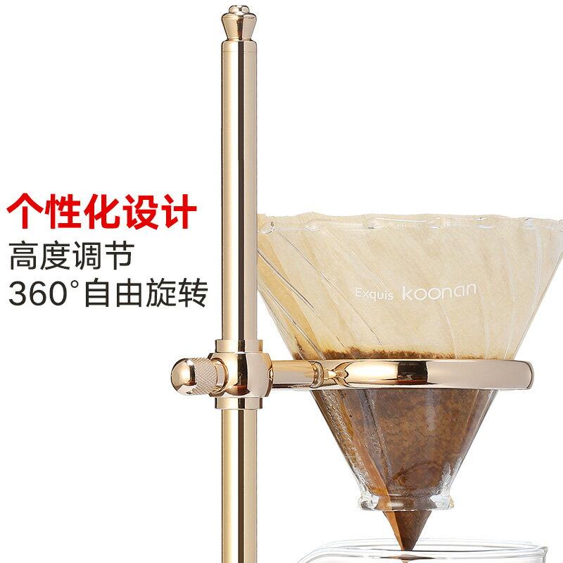 手沖咖啡壺套裝架 復古簡約咖啡手沖壺咖啡架滴漏式濾杯器具家用