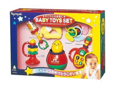 日本【ToyRoyal 樂雅】新玩具搖鈴禮盒(大) - 限時優惠好康折扣