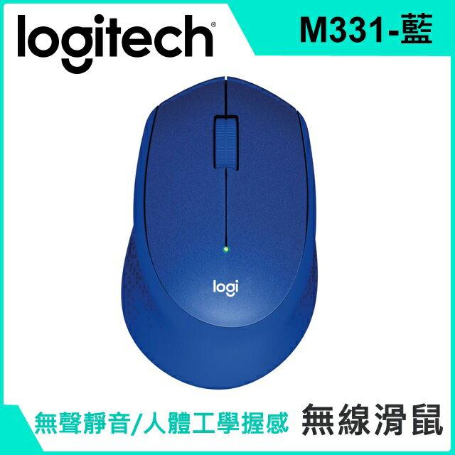 【宏華資訊廣場】Logitech羅技 - M331 無線靜音滑鼠