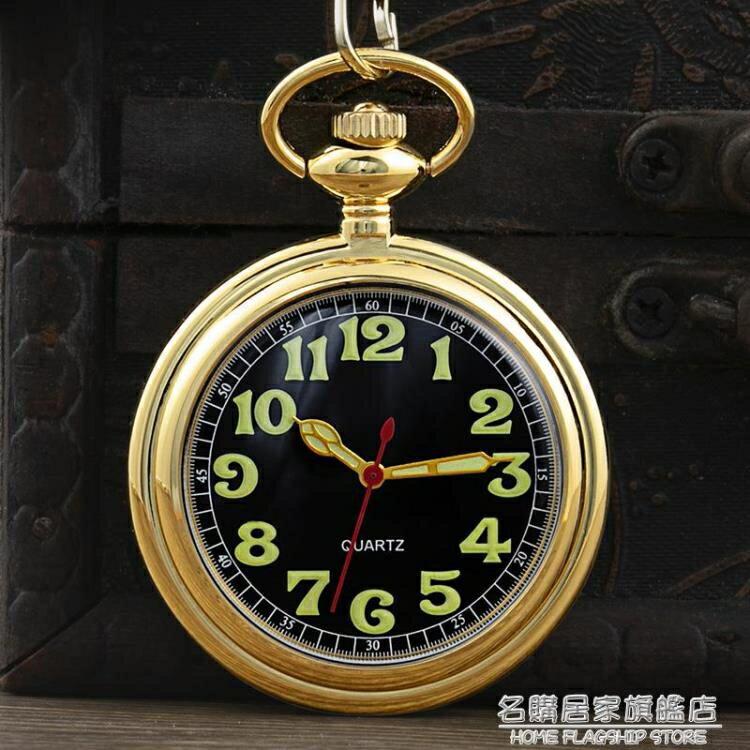 復古大錶盤夜光便攜口袋掛錶老人學生考試用男女士石英防水掛懷錶 創時代3C 交換禮物 送禮